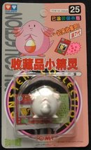 "Pokemon Monster Collection 2"" Figure Series - 25 - Chansey - $19.99"