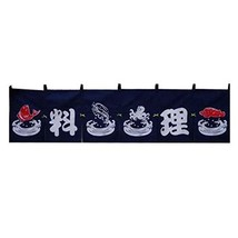 George Jimmy Japanese Style Curtains Door Hallway Restaurant Hanging Cur... - $41.56