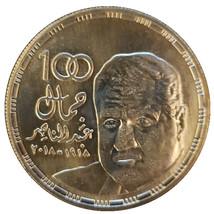 EGYPT AH1440//2018 Egypt Gamal Abdel Nasser 100th Anniv. of Birth G1PND ... - $240.00