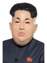 Kim Jong-Un Korean Dictator Overhead Mask Flesh Latex, Fancy Dress, One Size #CA - $25.57