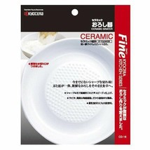 Kyocera Giappone Grande Ceramica Grattugia Whitesharp Wasabi Aglio Zenze... - $620,54 MXN