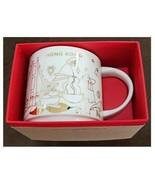 "Starbucks Hong Kong Holiday LE Cup Mug ""You Are Here"" YAH Collection 14 ... - $49.40"