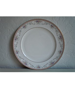 Christopher Stuart Spring Crest Salad Plate - $7.12