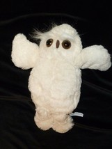 "WISHPETS WHITE OWL BIG PLASTIC EYES 93107 2014 MEZTLI STUFFED PLUSH 12"" - $29.69"