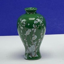 Franklin Mint vase treasues imperial dynasties miniature figurine Plum Blossom - $19.06
