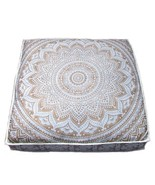 "Gold Ombre 35"" Square Pouf Cover Hippie Bohemian 100% Cotton Bedroom Dec... - $24.99"