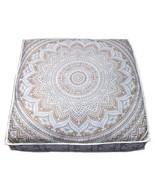 """Gold Ombre 35"""" Square Pouf Cover Hippie Bohemian 100% Cotton Bedroom Dec... - $24.99"""