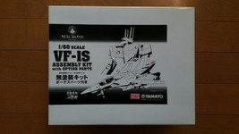 YAMATO  MACROSS 1/60 scale VF-1S Assebly kit with operation parts Used J... - $560.00