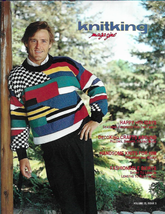KnitKing Vol 25 No 3 1991 Magazine Machine Knit Patterns Articles & More... - $5.99