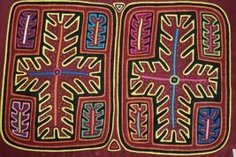Kuna Geometric Mola Applique Hand stitched Folk Art Basket Bottom Weave ... - $66.49