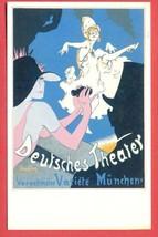 M180911 / illustrator WALTER SCNHACKENBERG - DEUTSCHES THEATER VERNEHMSLES - $6.82