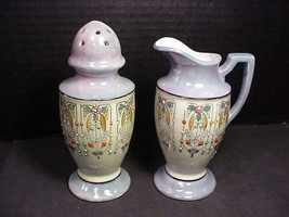 Japanese Luster Moriage Muffineer & Syrup Set Sugar Shaker Hand Painted - $24.75