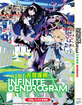 INFINITE DENDROGRAM VOL.1-13 END ANIME DVD ENGLISH SUBTITLE Ship From USA