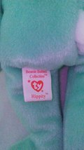 TY Beanie Babies Hippity PVC PELLETS Style # RARE ERRORS Retired image 5
