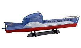 Fujimi model 1 / 200 ultra seven series Earth Defense Army Marine submarine hydr - $32.00