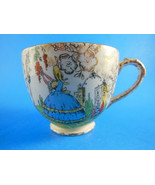 EMPIRE  TIME CHINTZ COFFEE TEA CUP 1930'S ENGLAND Lady blue dress in Garden - $13.85