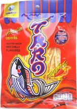 Taro Fish Snack Hot Chilli Flavored, Great Thai Low Fat Protein Food - $3.99+