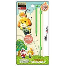 Touch Pen for New Nintendo 3DS [Animal Crossing Series] Type-B [video game] - $30.45