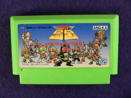 Kamen Rider SD: Guranshokkaa no Yabou (Nintendo Famicom FC NES, 1992) Japan - $7.43