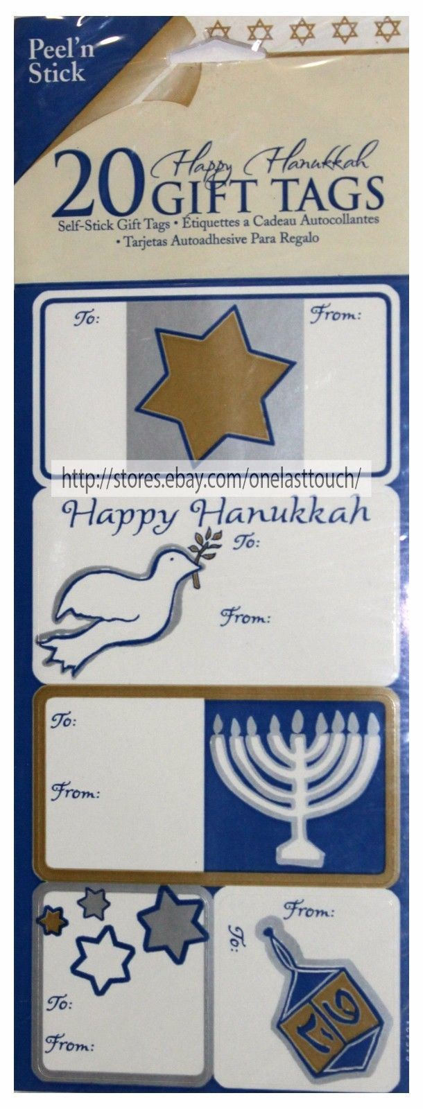 American greetings wrapping paper 2 customer reviews and 203 listings american greetings 20pc gift tags self stick happy hanukkah gift tags holiday 297 m4hsunfo