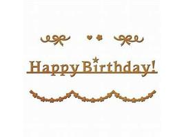 Spellbinders Die D-Lites Happy Birthday Garland Die #S2-187