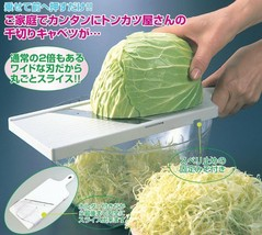 From Japan Cabbage Peeler Slicer Kitchen Tool - $29.92