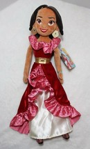 "Disney Store Princess Elena of Avalor Plush Doll Medium Size 20"" Girls T... - $21.77"