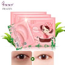 PILATEN Crystal Eyelid Mask Anti-Wrinkle Dark Circles Eye Bag Remover Black Eye  - $11.59