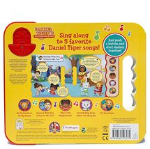 Daniel Tiger's Friendly Songs: Daniel Tiger's Neighborhood image 3