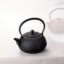 Nanbu Tetsubin - Hiramarugiku (mum) 2.3 Liter - Japanese cast iron teapo... - $552.41