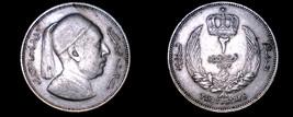 1952 Libyan 2 Piastres World Coin - Libya - $8.99