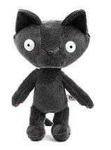 "Lovely Black Cat Toto Plush Toy, 7.8"" x 11"""