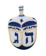 "Dreidel Applique Patch - Jewish Hanukkah Spinning Top 2.25"" (Iron on) - $2.75"