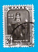 Used Greece Postage Stamp (1930) 20L Gregorios V -  Scott # 353 - $3.99