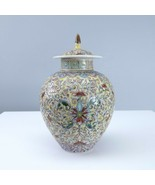 Antique Chinese Miniature Famille Rose urn - $1,336.75