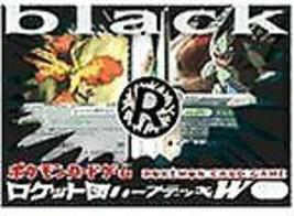 Pokemon card game pre-built deck Team Rocket half deck W-BLACK- - $69.79