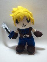 "Final Fantasy VII / 7 Custom Made ""Tifa & Cloud"" UFO Catcher / Plush Lot... - $10.00"