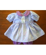 Cabbage Patch Doll Clothes HandMade 18 to 22 inches - $14.99