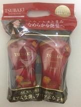 TSUBAKI Shampoo limited set Shampoo / Conditioner Ponpupea (Shining) - $82.45