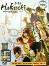 Hakuoki Special Edition Season 1, 2, 3 + Complete OVA Ship From USA
