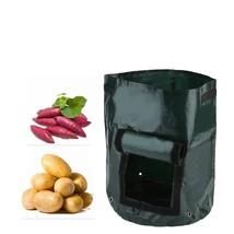 Garden Cultivation Planting Pots 1Pc Woven Fabric Bags Potato Vegetable ... - $14.56 CAD