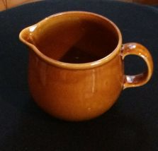 Vintage DDR Pitcher In excellent Condition - $14.00