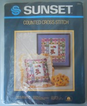 Sunset Bears Ballons Butterflies Counted Cross Stitch Kit 2964 - $19.99