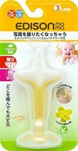 *KJC Edison Mom (EDISONmama) Kamikami Baby with banana case - $33.42