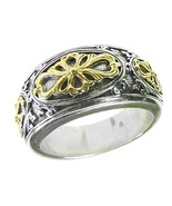 Gerochristo 2729 -  Gold & Silver Medieval-Byzantine Ornate Band Ring  ... - $340.00