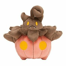 Pokemon Center Plush Doll Pumpkaboo - $50.99