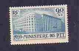 FRANCE  1939 VF LH SEMI POSTAL                   033-GL-A1B - $8.91
