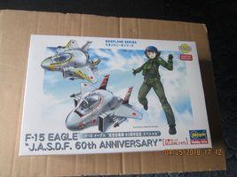 Hasegawa F-15 J.A.S.D.F. 60th Anniversary Eggplane Egg Plane Series Kit ... - $41.99