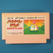 Binary Land (Nintendo Famicom FC NES, 1985) Japan Import - $7.69