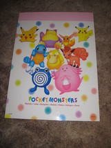 Rare Japanese Pokemon Catch 'Em All Wall Poster # 1305 - $9.89